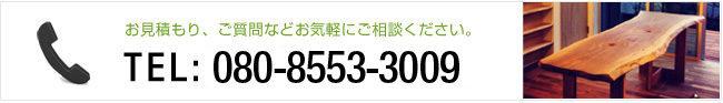tel-650x93